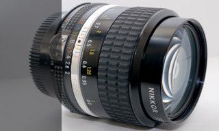 Nikon AI-S 35mm 2,0